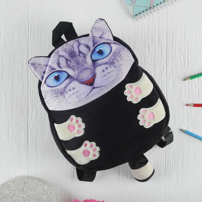 """Мягкая игрушка-рюкзак """"Котик"""" голубые глазки"""