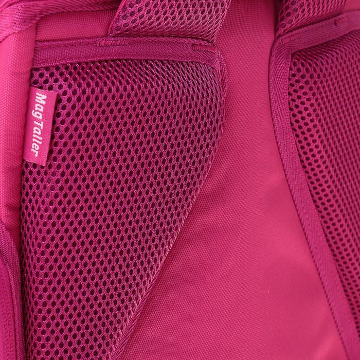 Ранец на молнии Mag Taller Boxi, 38 х 29 х 19 см, для девочки, Butterfly, розовый