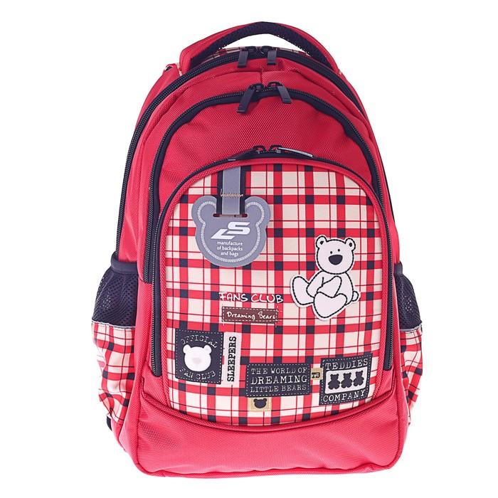 Рюкзак школьный с эргономической спинкой Luris Гармония 38x28x18 см для девочки, «Мишка»