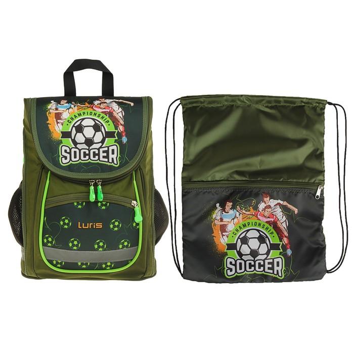 Ранец Luris Первоклашка 34x25x13 см для мальчика + мешок для обуви, «Футбол»