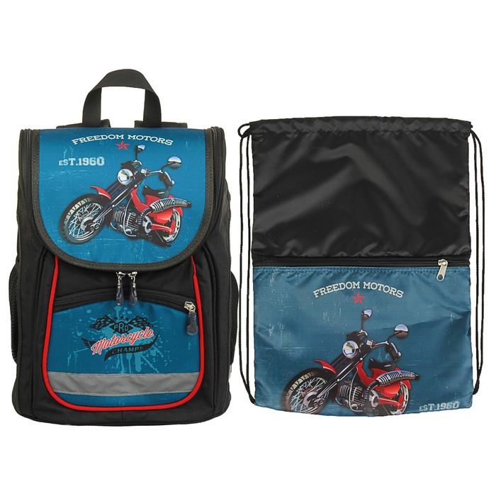 Ранец Luris Первоклашка 34x25x13 см для мальчика + мешок для обуви, «Мото»