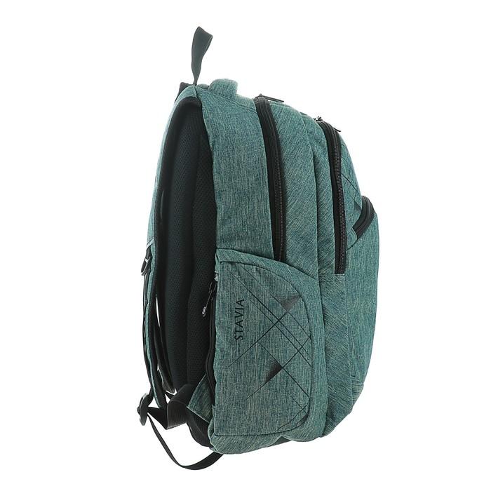 Рюкзак молодёжный Stavia 44 х 32 х 16 см, эргономичная спинка, «Луч», джинс