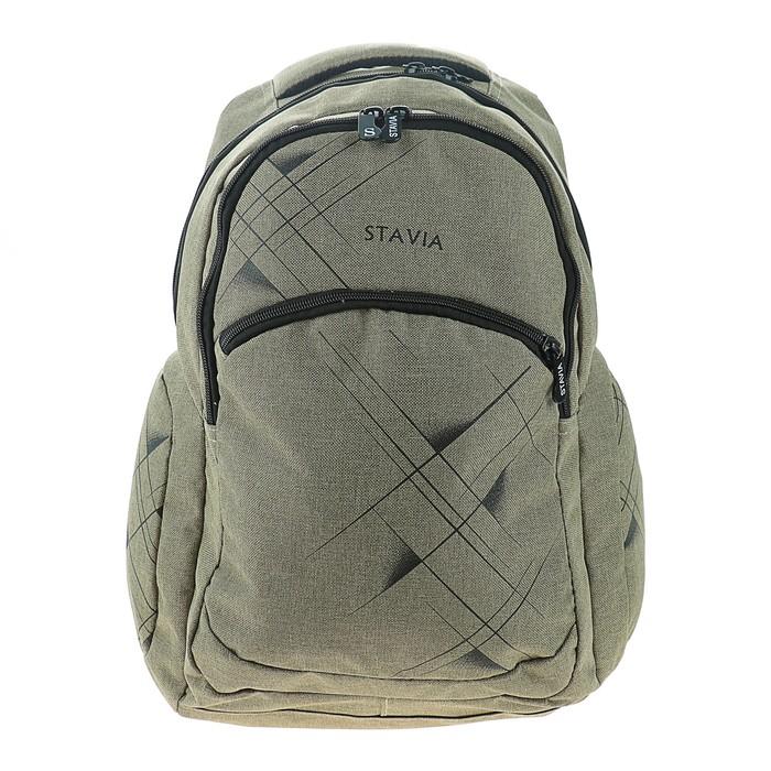 Рюкзак молодёжный Stavia 44 х 32 х 16 см, эргономичная спинка, «Луч», бежевый