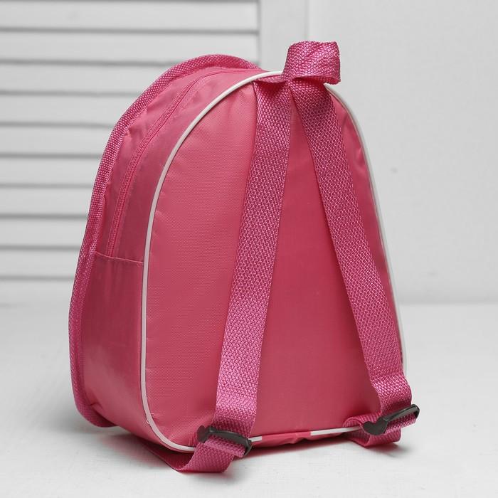 Рюкзак детский, значок, отдел на молнии, цвет розовый