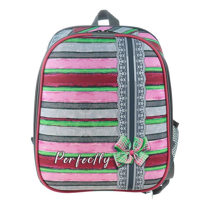 Рюкзак каркасный Stavia 38 х 30 х 16 см, эргономичная спинка, для девочки, «Полоски»