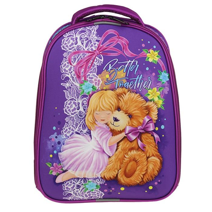 Рюкзак каркасный Stavia 38 х 30 х 16 см, эргономичная спинка, для девочки, «Медведь»