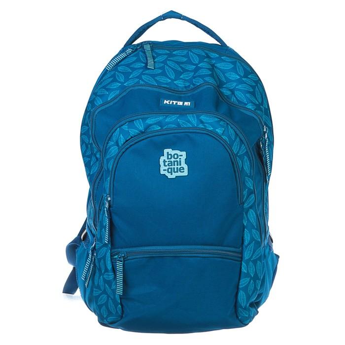 Рюкзак молодежный Kite 881 43.5x27.5х13.5 см, эргономичная спинка, синий