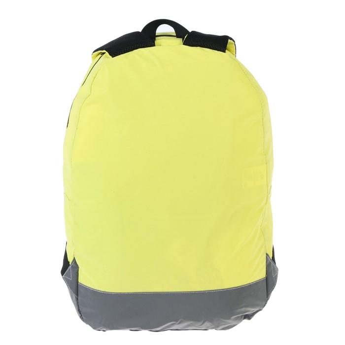 Рюкзак молодёжный Yes T-66 45 х 31 х 14 см, эргономичная спинка, Yellow
