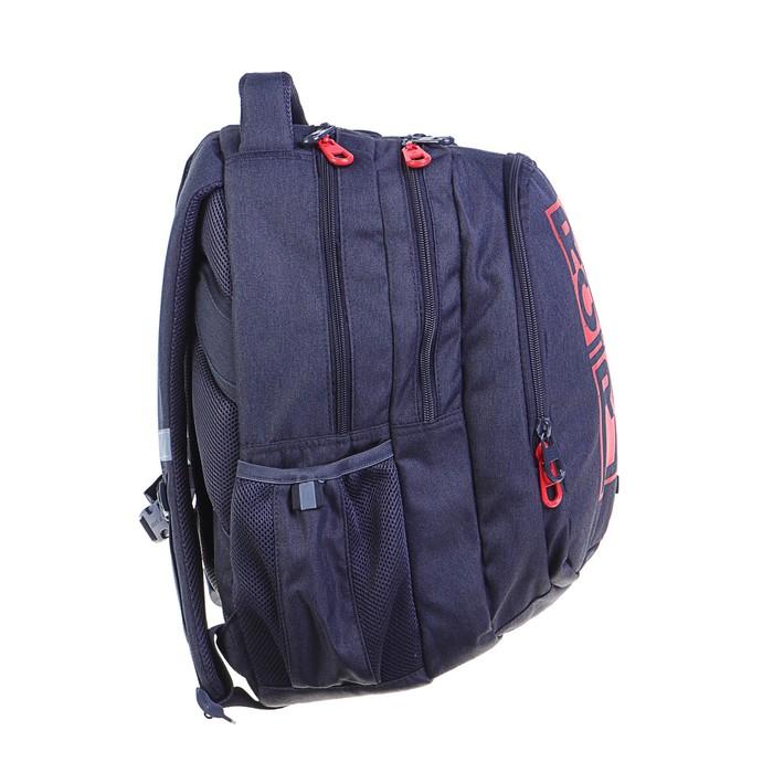 Рюкзак школьный Kite 8001, 40 х 30 х 17 см, эргономичная спинка, серый
