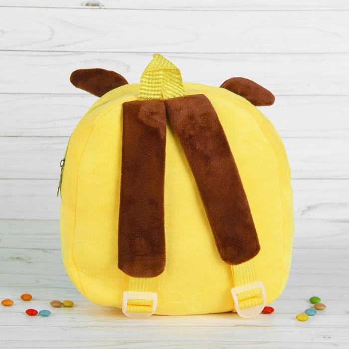 """Мягкий рюкзак """"Пёсик"""" жёлтый носик"""