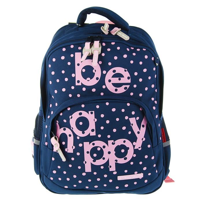 Рюкзак школьный Bruno Visconti, 40 х 30 х 16 см, эргономичная спинка, Be happy, синий