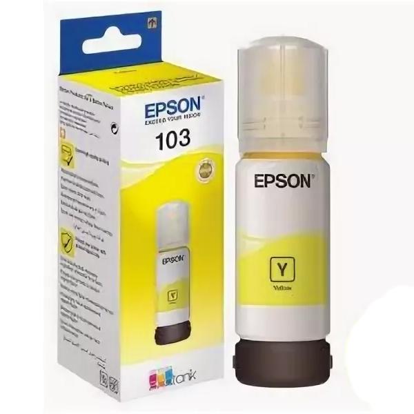 Чернила Epson 103 EcoTank (C13T00S44A)