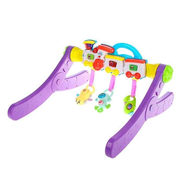 Игровой развивающий центр с погремушками «Поиграй со мной»
