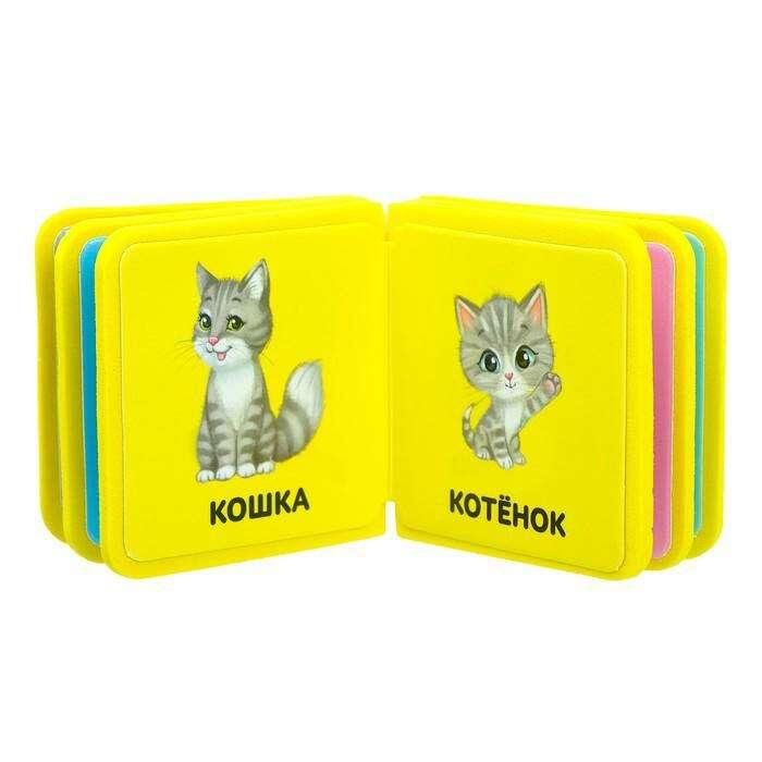 Книжка-кубик EVA «Мамы и малыши» 6 х 6 см 12 страниц