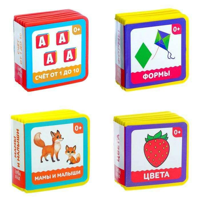 'Книги-кубики