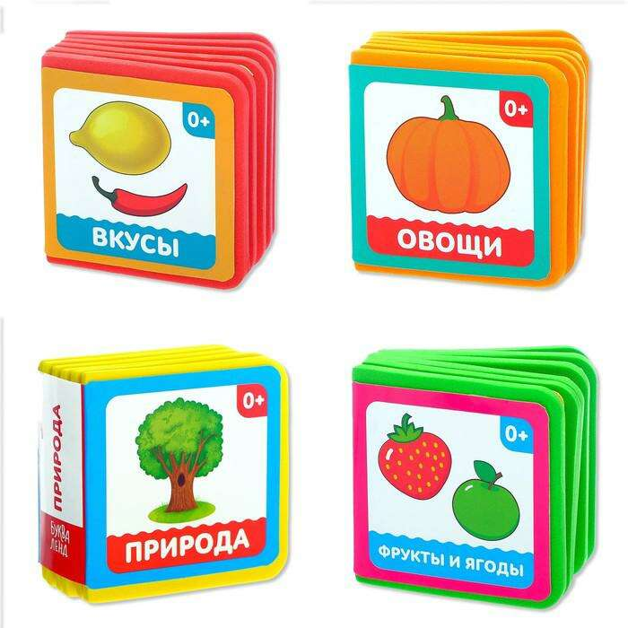 "Книги-кубики EVA набор «Окружающий мир» EVA ""Окружающий мир"""