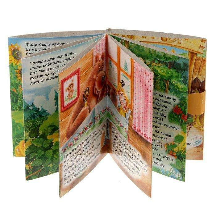 Книжка малышка картонная «Машенька и медведь», размер 11 х 8, 12 страниц