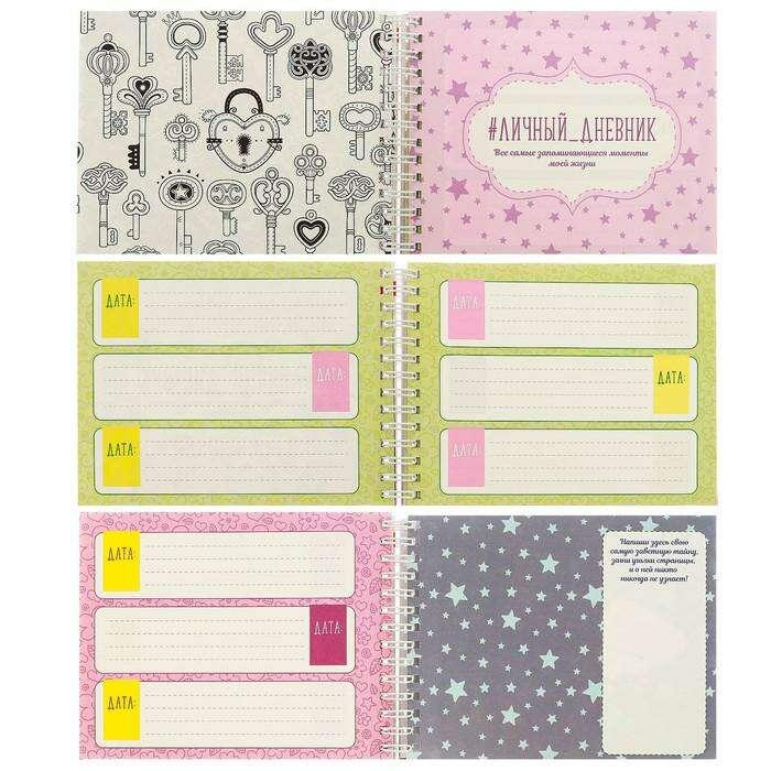 """Анкета для девочек на гребне с наклейками """"Секретно!"""", А6, твёрдая обложка, 60 страниц """"Секретно!"""", А6, твёрдая обложка, 60 страниц"""