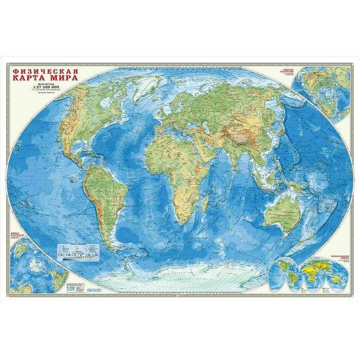 Физическая карта Мира,  настенная, 101х69 см. Масштаб 1:27,5 млн., ламинированная. 2018 г