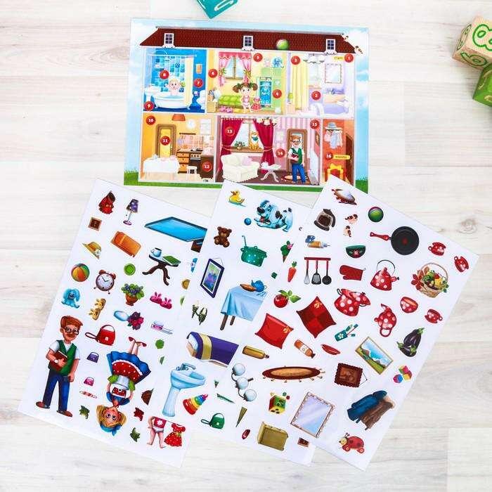 Развивающая игра с наклейками «Веселый дом», 97 наклеек