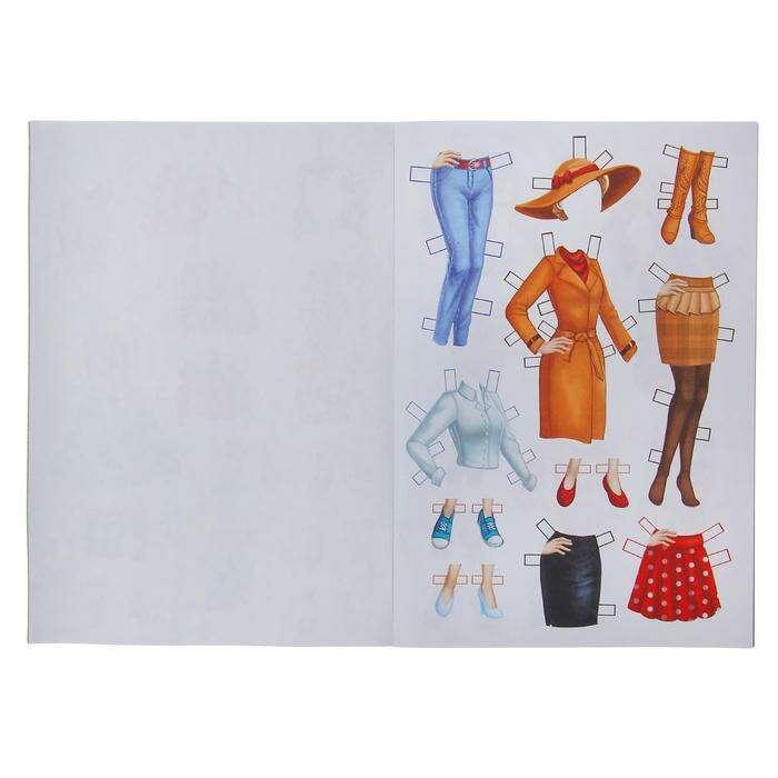 Вырежи куклу и наряды из «Стильной коллекции» 20 страниц