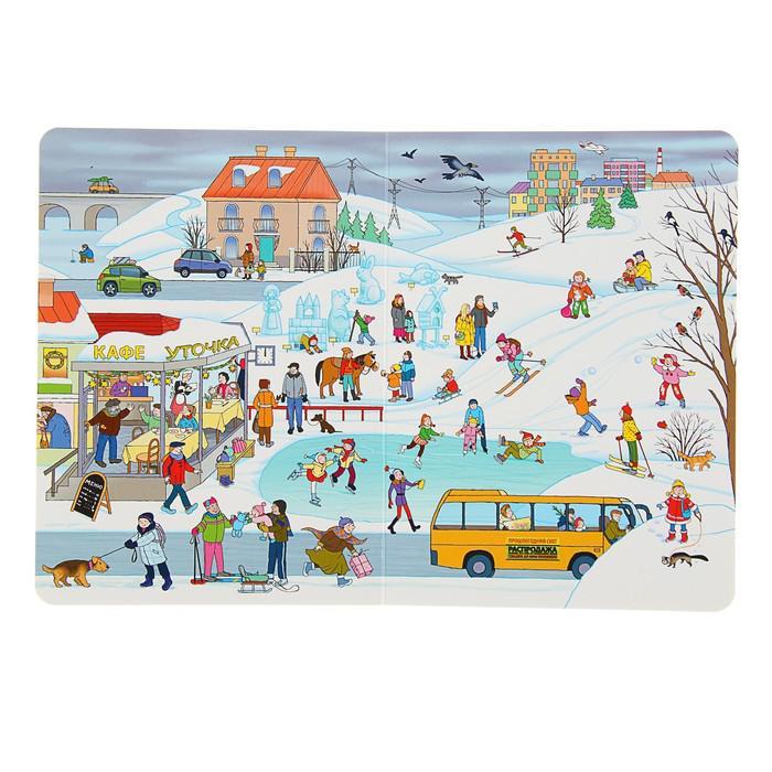 Зимние истории в картинках: из жизни маленького городка Мирославля
