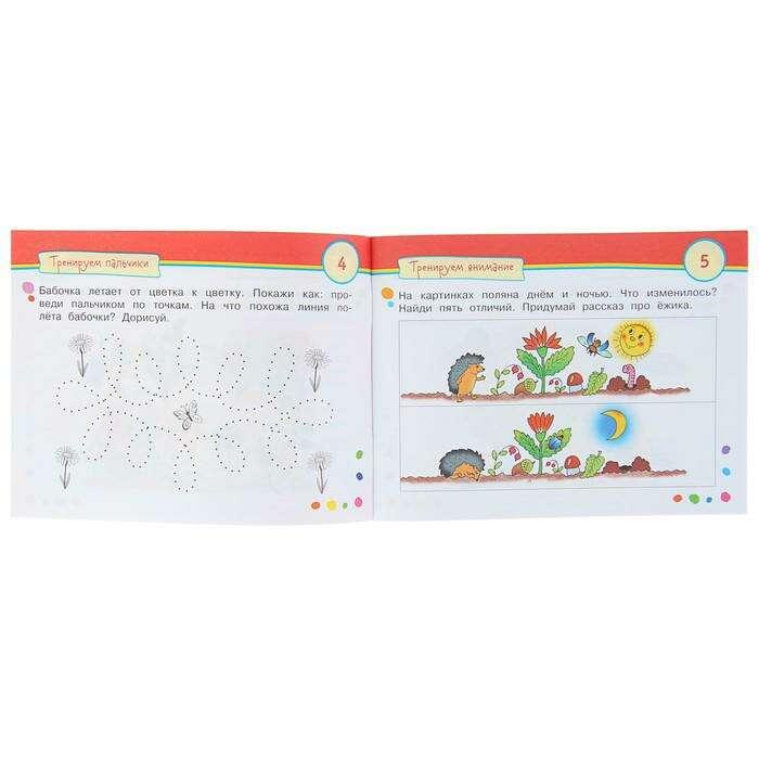 Умные игры с картинками для малышей «КотоВасия»