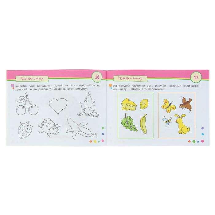Умные игры с картинками для малышей «Дружные мышата»