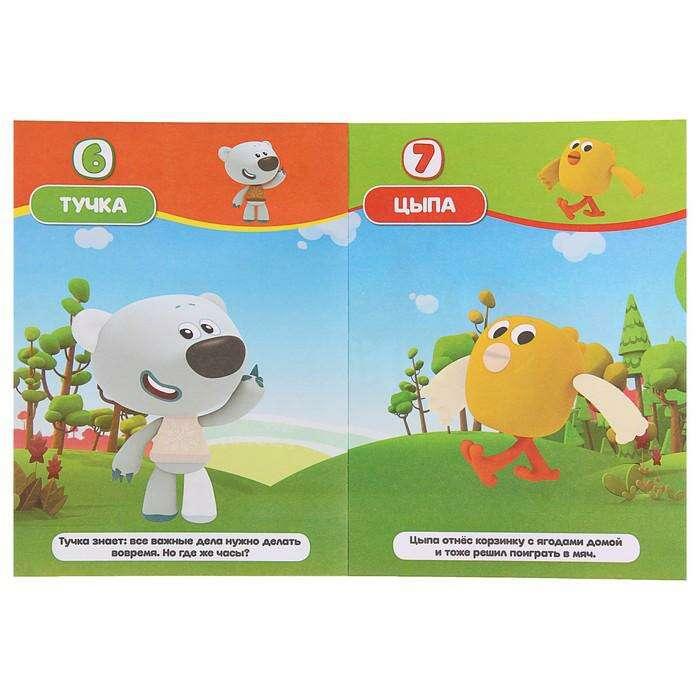Аппликация для малышей с наклейками «Ми-ми-мишки»