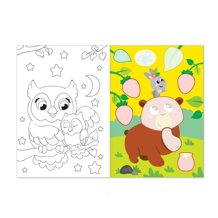 Аппликация с раскрасками А4 «Лесные животные»