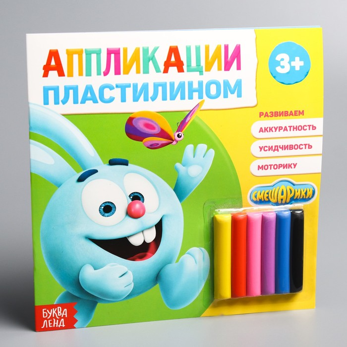 """Аппликации пластилином """"Крош"""", СМЕШАРИКИ"""