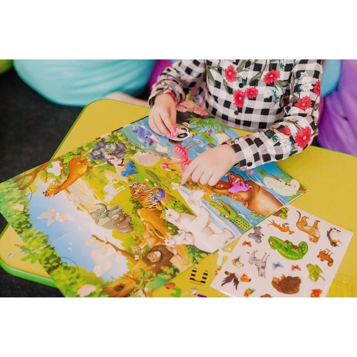 Активити книга с наклейками и растущими игрушками «Мир животных», 12 стр.