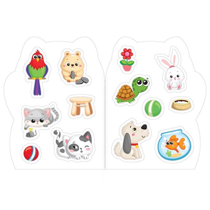 Раскраски с наклейками набор «Котёнок и енот», 2 шт. по 12 ...