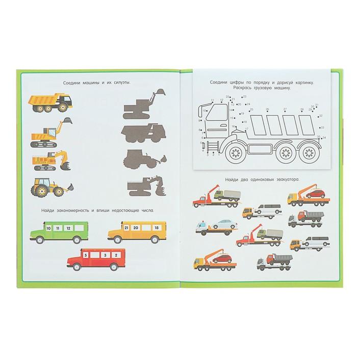 Книжка с наклейками «Большие машины»