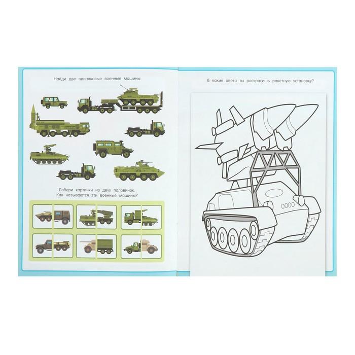 Книжка с наклейками «Военная техника»
