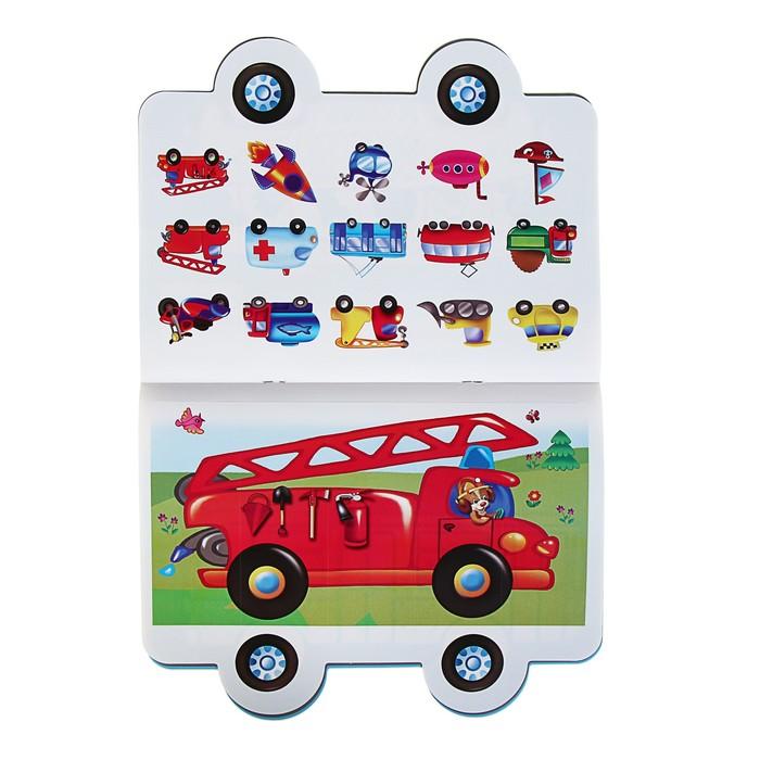 Наклейки для самых маленьких «Полезные машины»