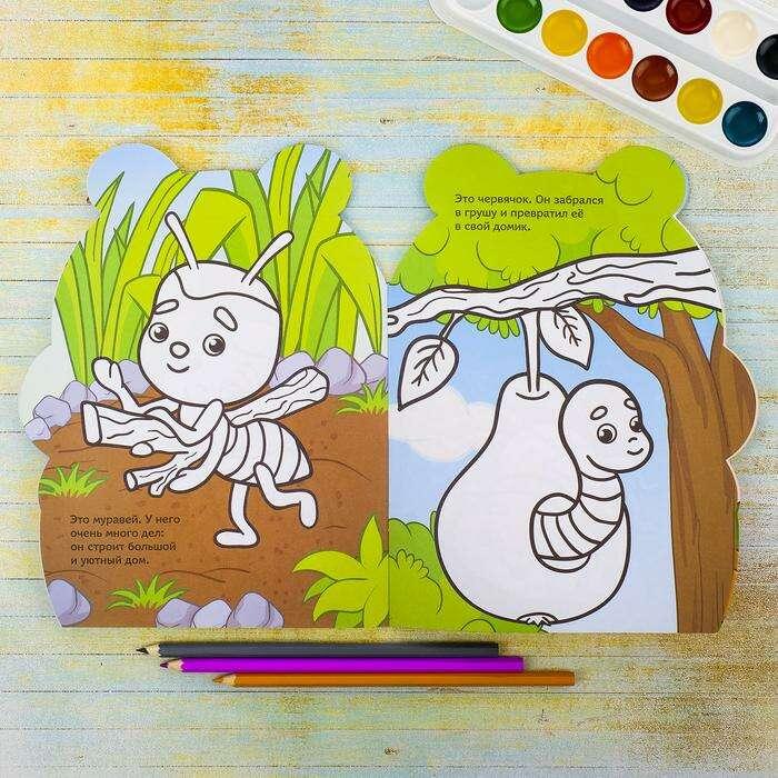 Раскраска с наклейками «Пчелка» 12 страниц