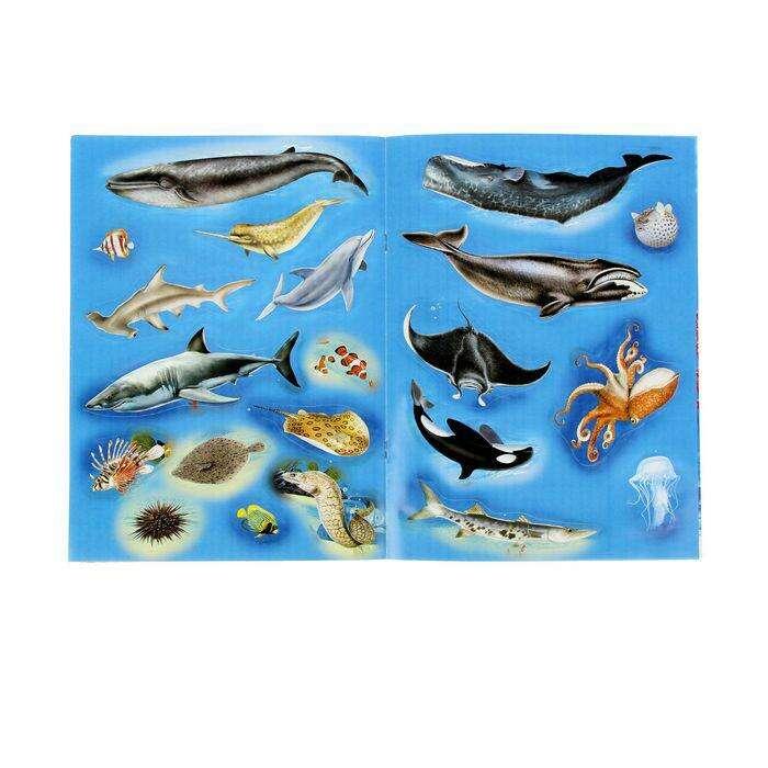 Книжка с наклейками «Кто живёт в океане»