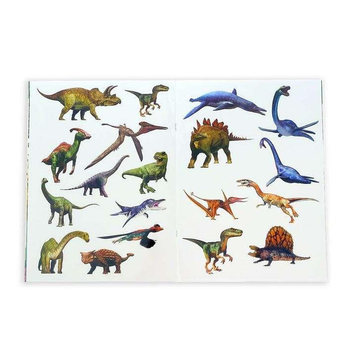 Наклейки «Моя первая энциклопедия. Динозавры», 8 стр.