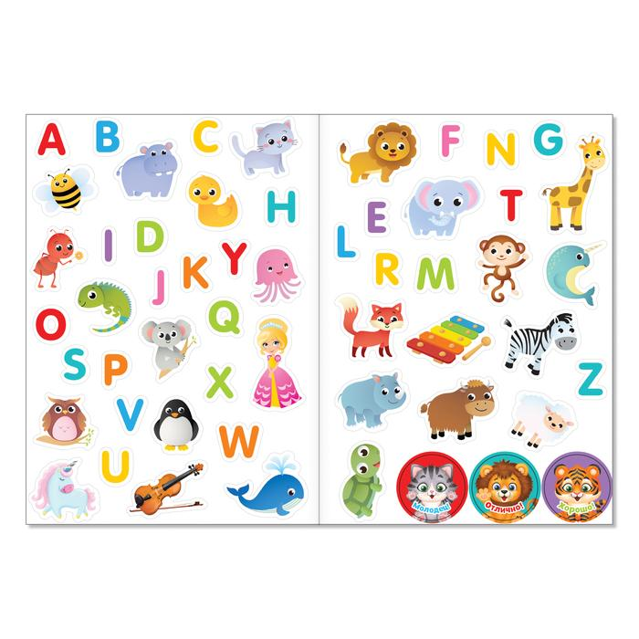 Наклейки многоразовые набор «Обучающие» №2, 4 шт., формат А4