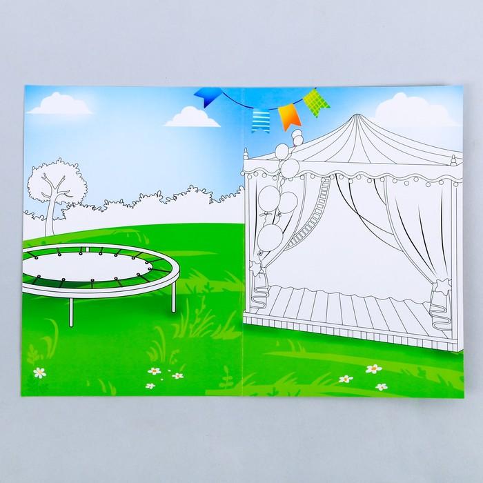 Набор наклеек с раскраской «Цирк», 14.5 × 21 см