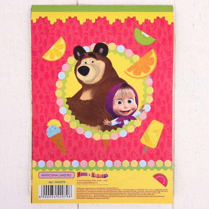 """Книга с наклейками """"Ой, какая красотень!"""", Маша и Медведь"""