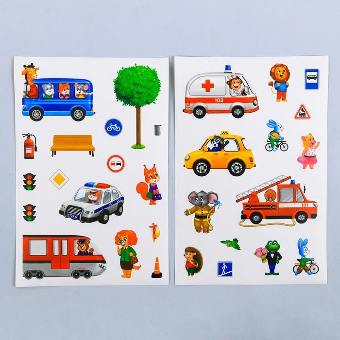 Набор наклеек с раскраской «Город», 14.5 × 21 см