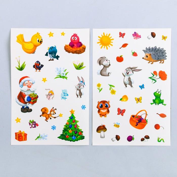 Набор наклеек с раскраской «Времена года», 14.5 × 21 см