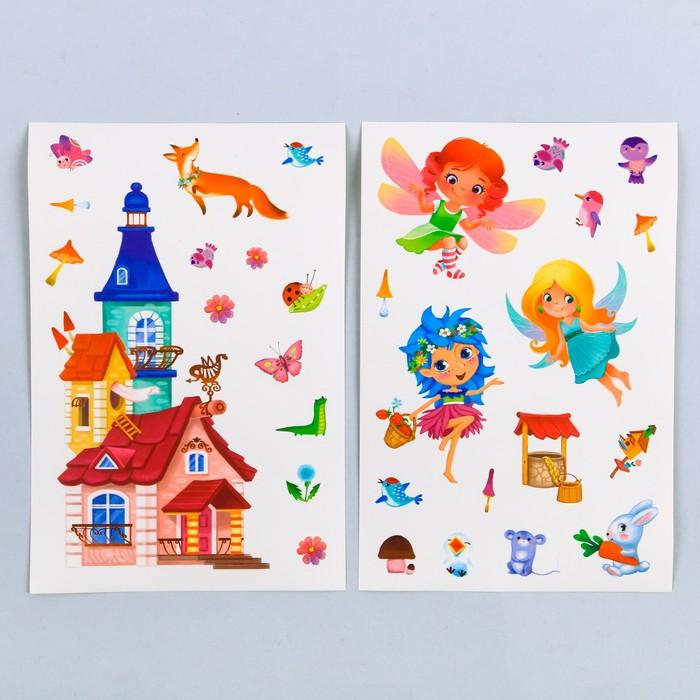 Набор наклеек с раскраской «Лесные феи», 14.5 × 21 см