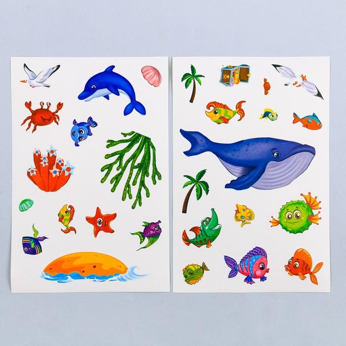 Набор наклеек с раскраской «Подводный мир», 14.5 × 21 см