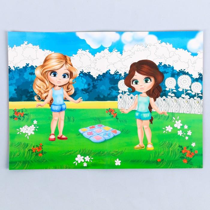 Набор наклеек с раскраской «Подружки», 14.5 × 21 см
