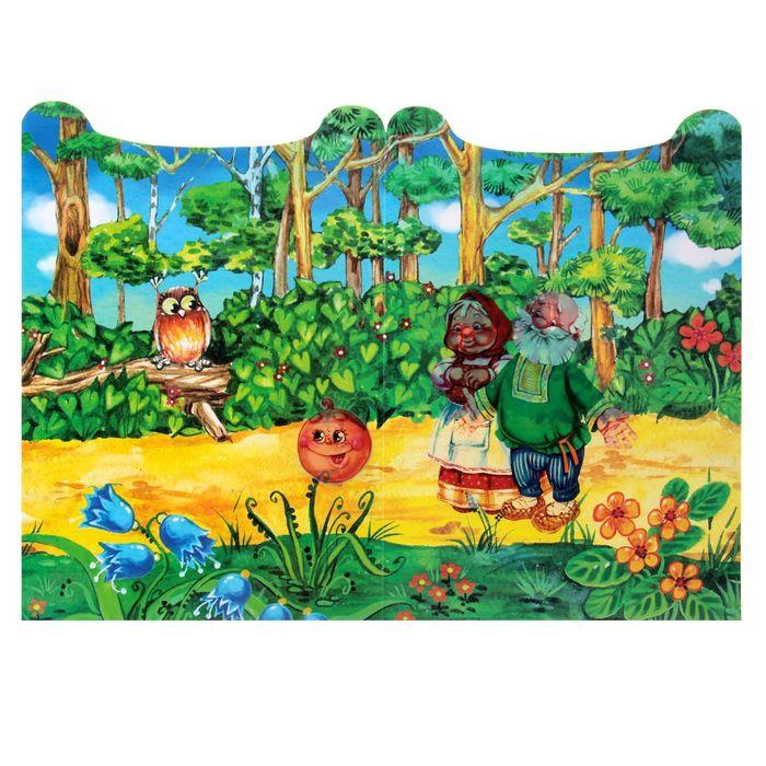 Игра-сказка «Колобок» с наклейками