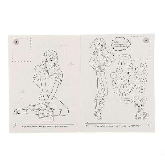 Раскраска с наклейками «Барби», 16 наклеек