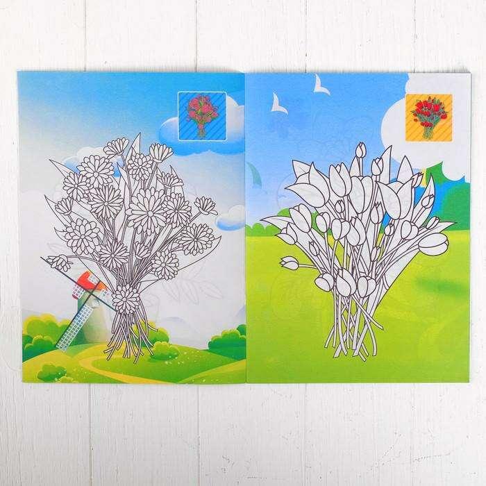 """Раскраска с наклейками """"Цветочки"""" 122 наклейки"""